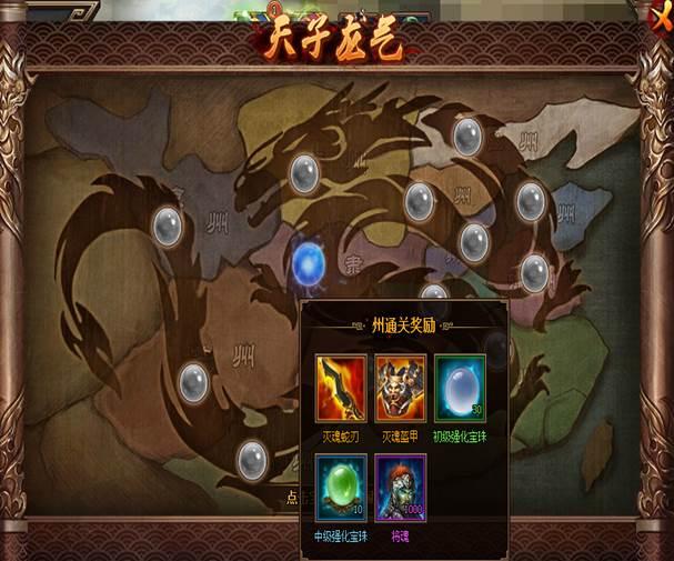 热血三国3幻境系统 幻境三国世界大揭秘